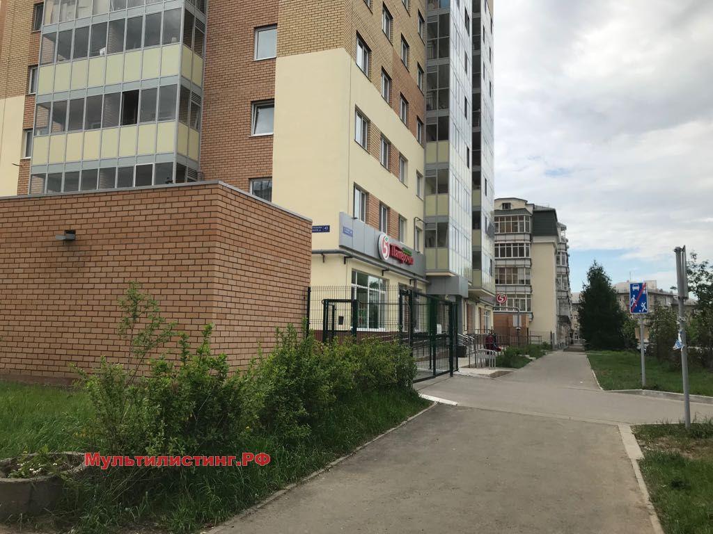 Продажа 2-к квартиры Тунакова ул,  45