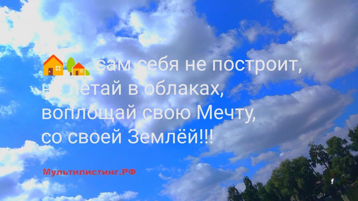 Продажа  участка Заречье тер. СНТ, 838