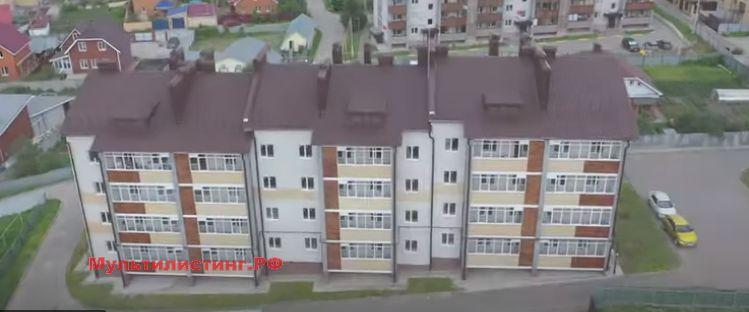 Продажа 1-к квартиры Совхозная ул, 32